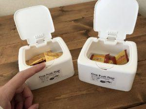 ワンプッシュ小物ケース