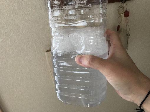 オキシ水の作り方