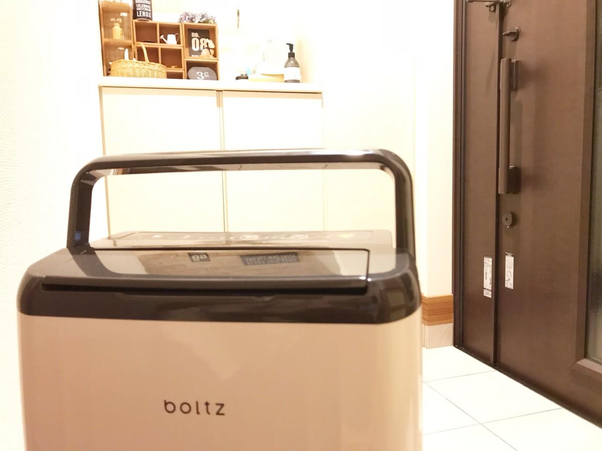 ボルツ除湿機 boltz