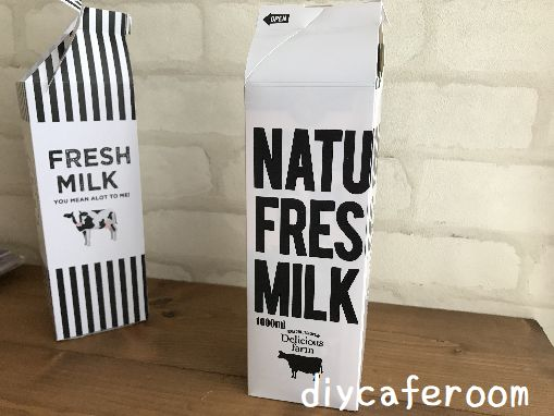 セリアの牛乳パックケース