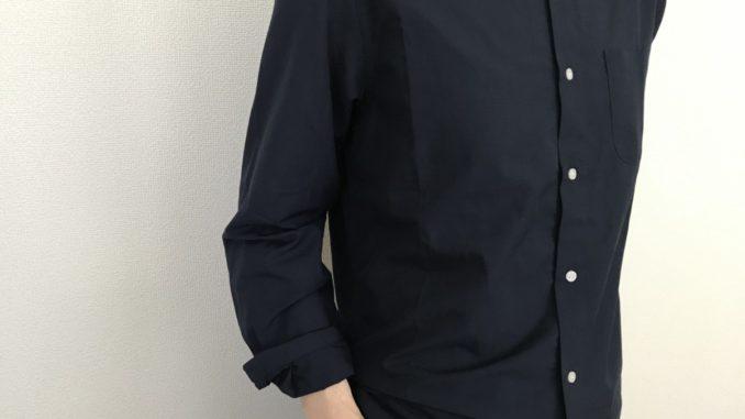 ナノユニバースのカッタウェイシャツ