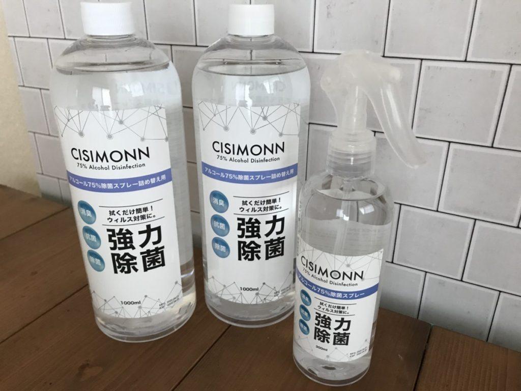 CISIMONN