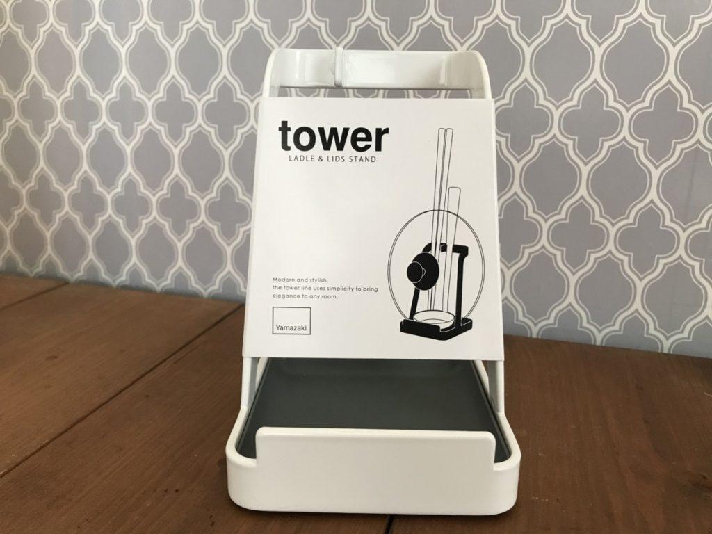 towerのお玉&鍋蓋スタンド