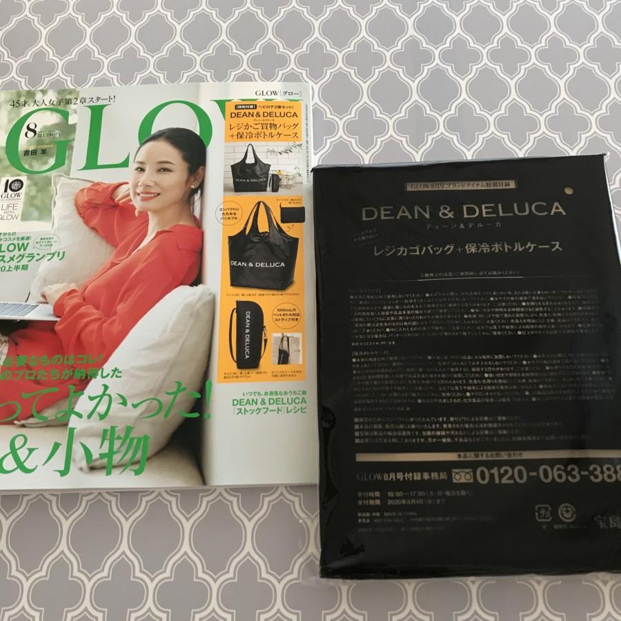 GLOW8月号ディーン&デルーカ付録
