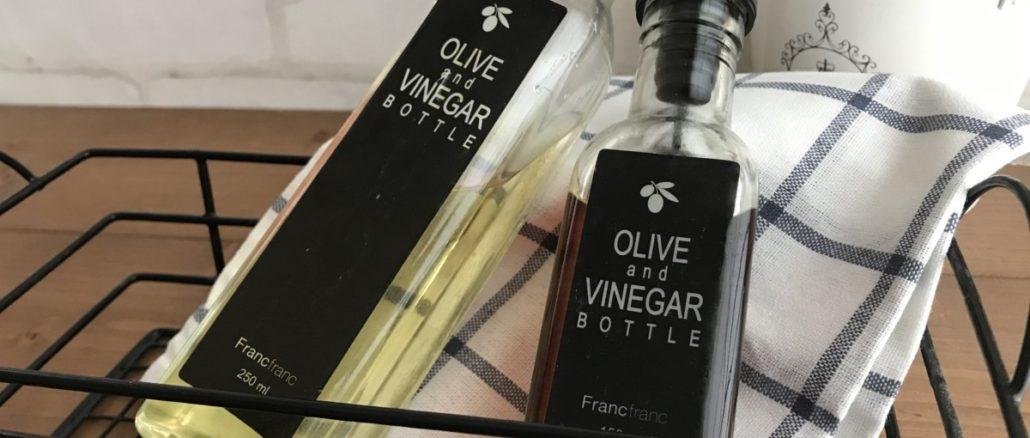フランフランのオイルボトル