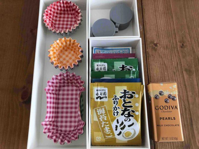 ケユカ(keyuca)の収納ボックス