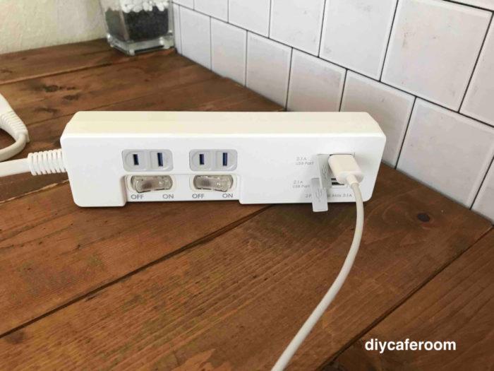 ニトリ USB電源タップ