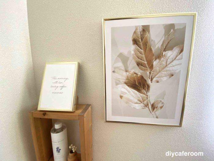 植物のポスター