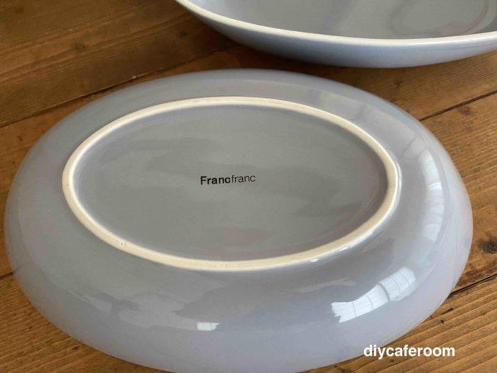francfranc oval bowl